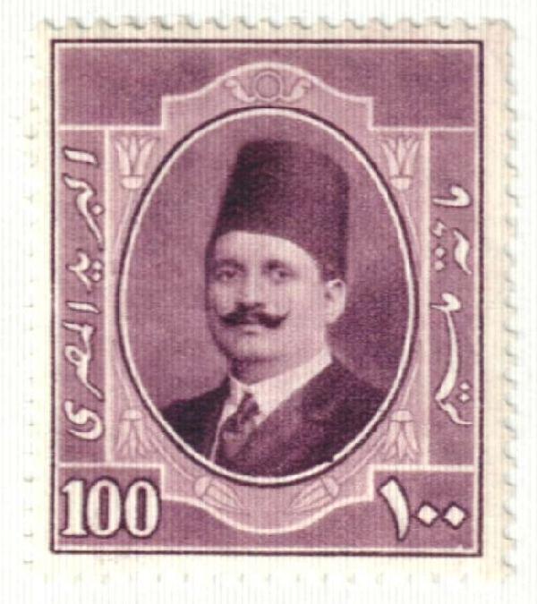 1923 Egypt