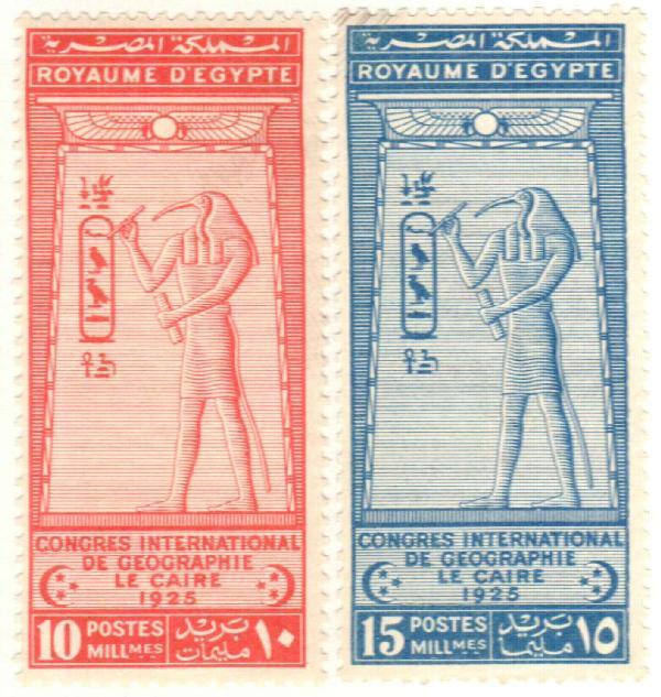 1925 Egypt