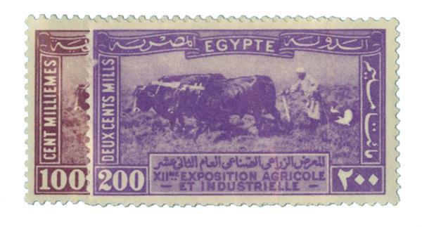 1926 Egypt