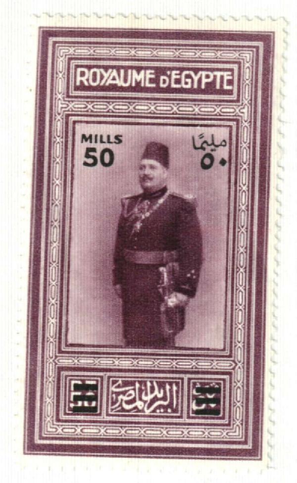 1932 Egypt