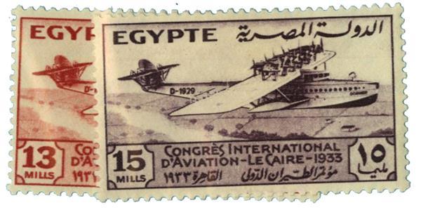 1933 Egypt