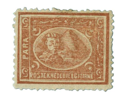 1875 Egypt