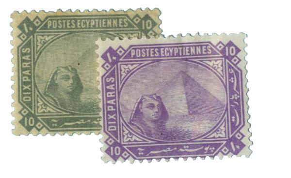 1879-81 Egypt
