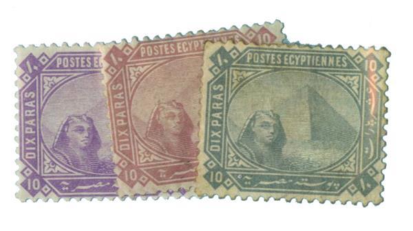1879-82 Egypt