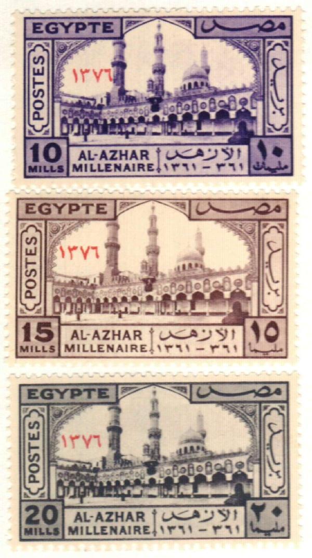 1957 Egypt