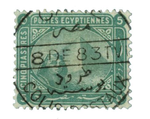 1879 Egypt