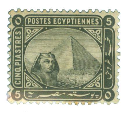 1884 Egypt