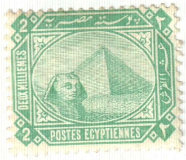 1902 Egypt