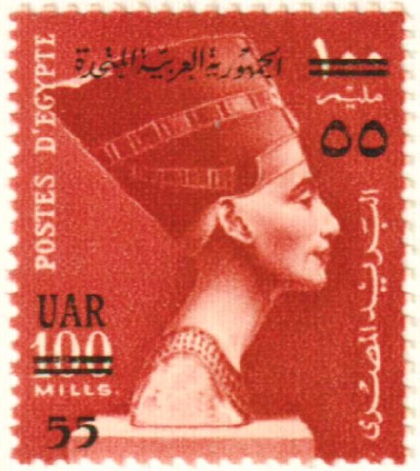 1959 Egypt