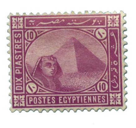 1888 Egypt