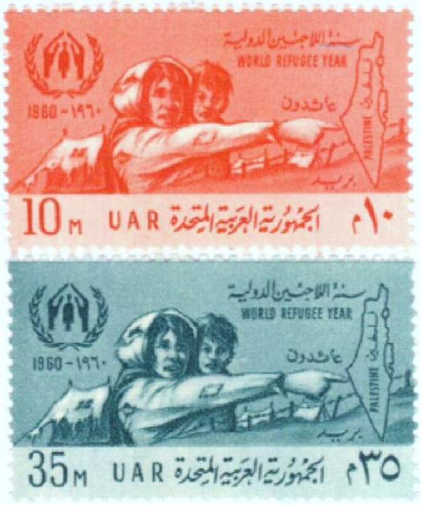 1960 Egypt