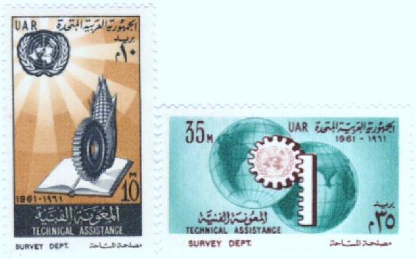 1961 Egypt