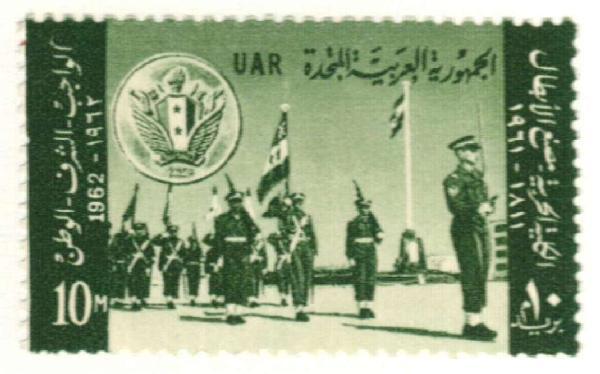 1962 Egypt