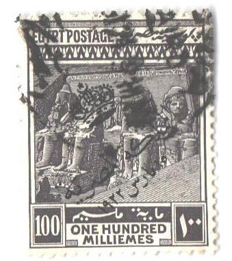 1914 Egypt