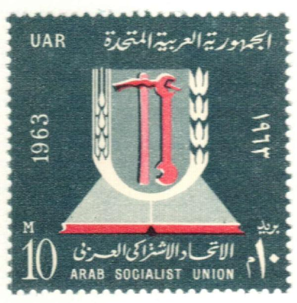 1963 Egypt