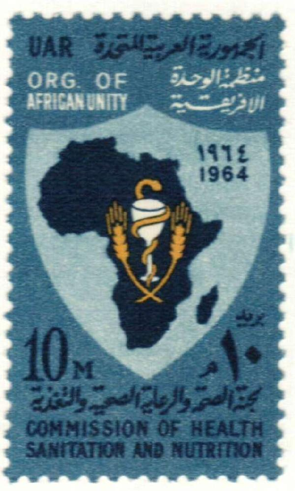 1964 Egypt