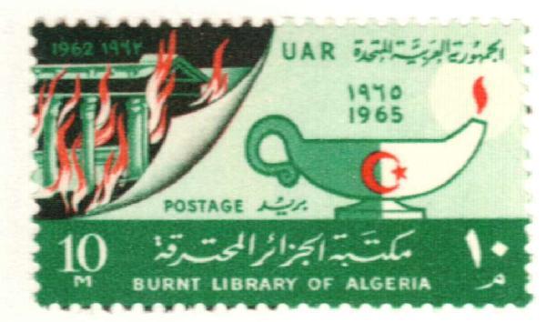 1965 Egypt