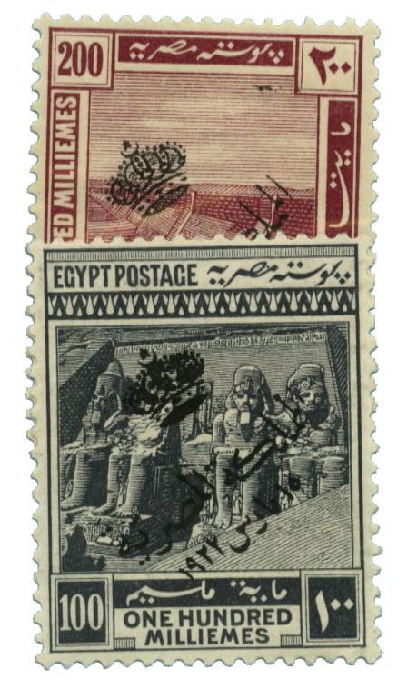 1922 Egypt
