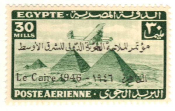 1946 Egypt
