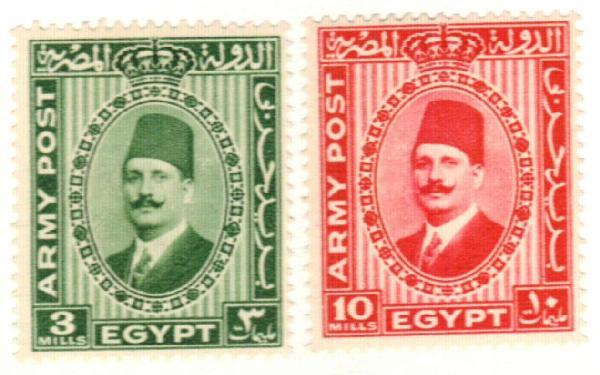 1936 Egypt