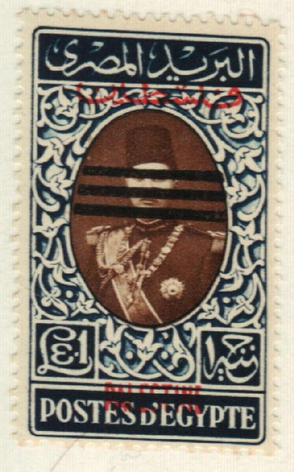1953 Egypt