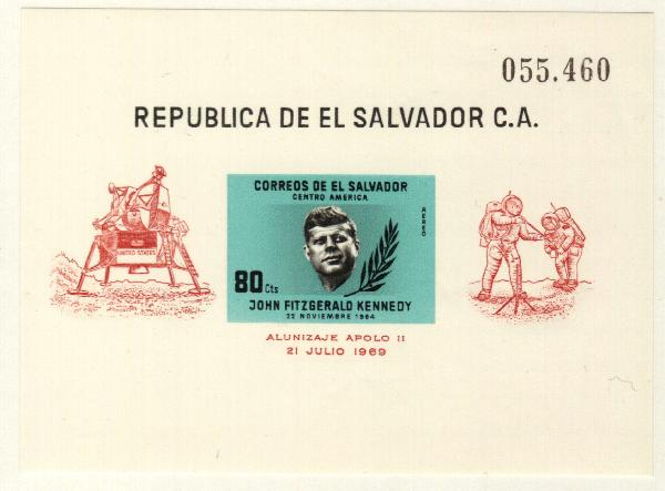 1964 El Salvador