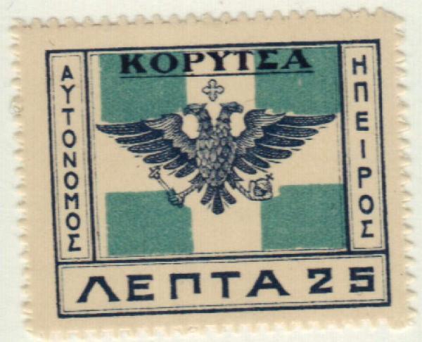 1914 Epirus