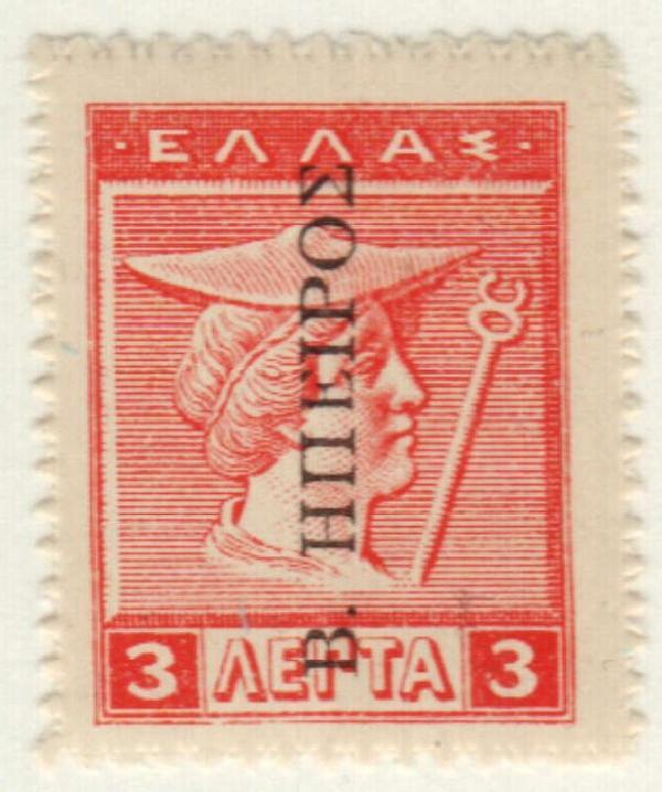 1916 Epirus