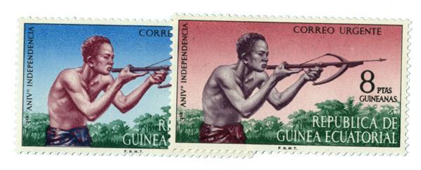 1971 Equatorial Guinea
