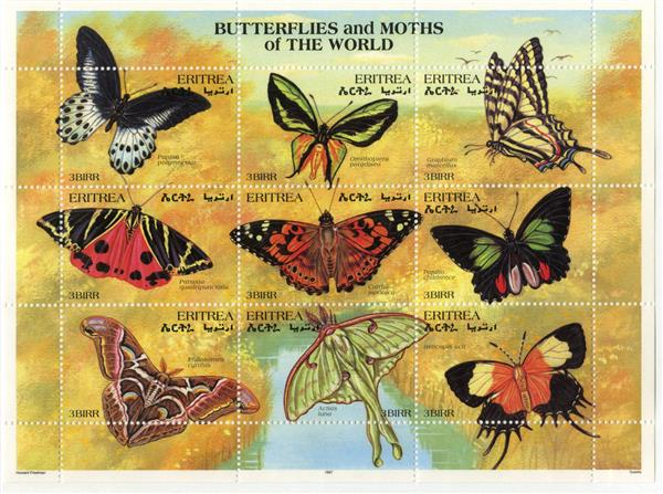 1997 Eritrea#291a-i Butterflies&Moths 9v