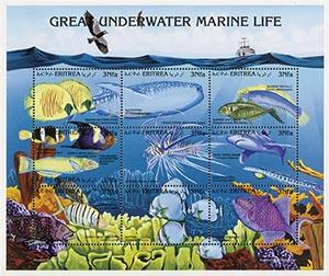 1997 Eritrea #298 Marine Life, 9v