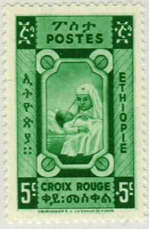 1945 Ethiopia