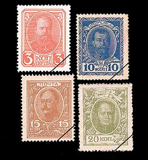 2004 1915 Stamp Sized Banknotes Set of 4