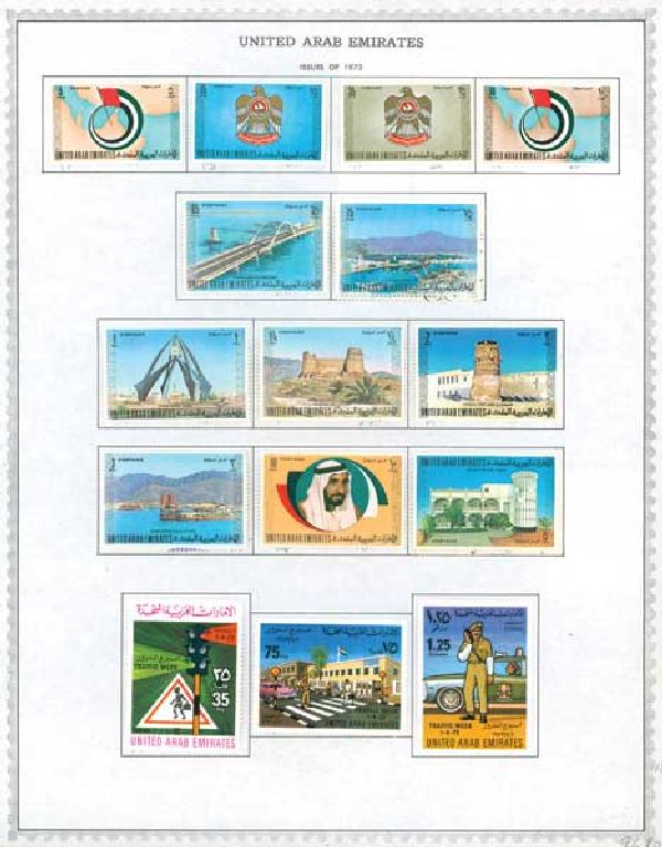 1961-73 Trucial States stamps (4,160v)