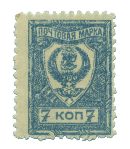 1922 Far Eastern Republic