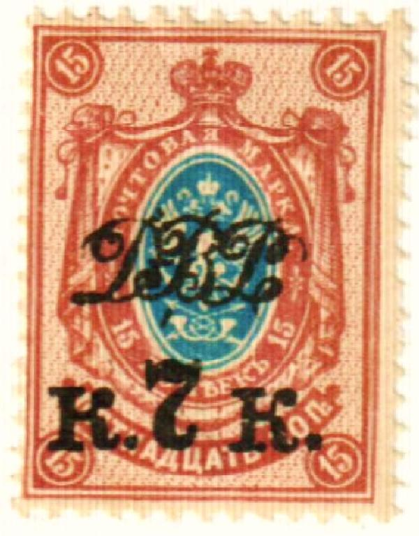1920 Far Eastern Republic