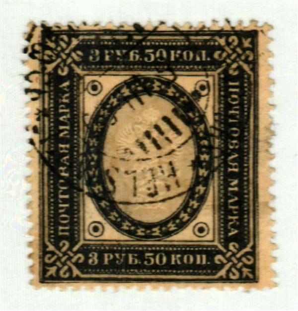 1891 Finland