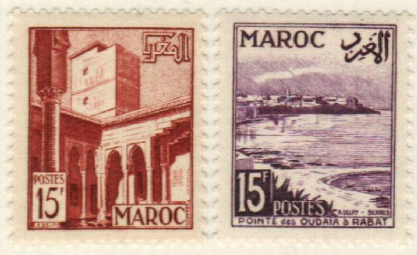 1951-53 French Morocco