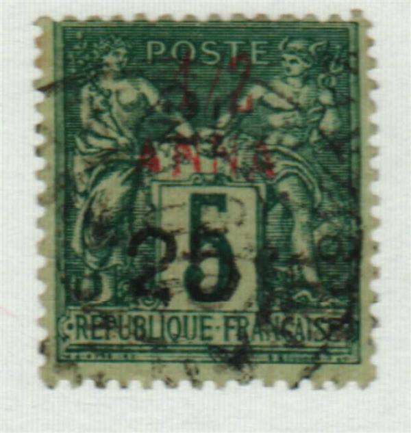 1897 French Offices-Zanzibar
