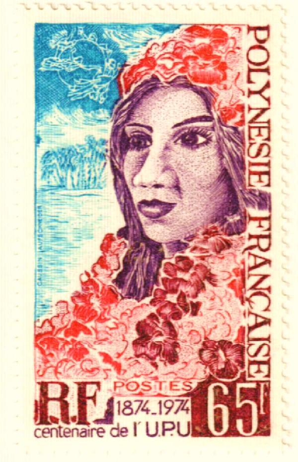 1974 French Polynesia