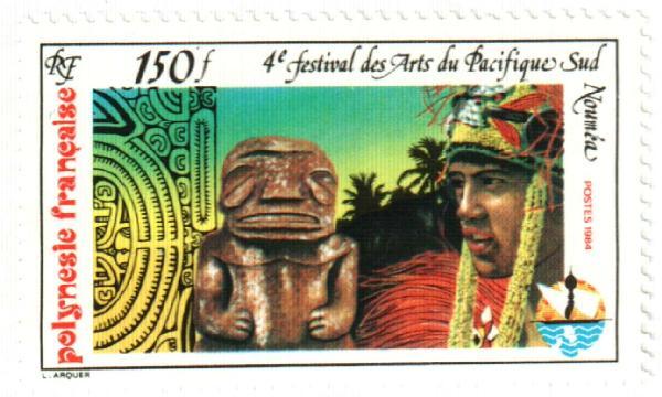 1984 French Polynesia