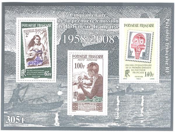 2008 French Polynesia
