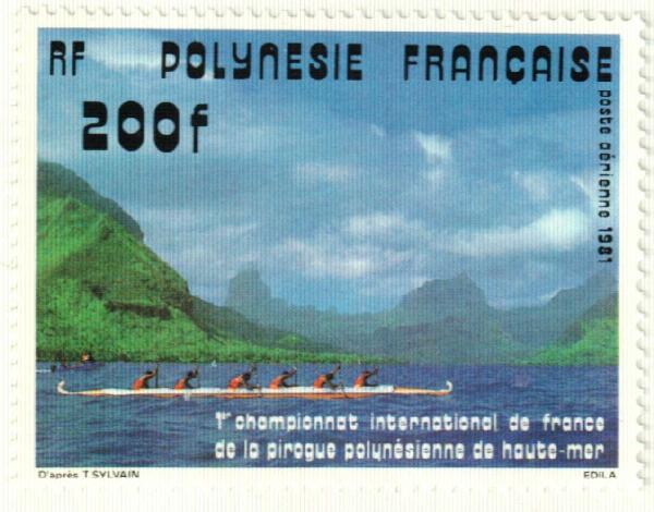 1981 French Polynesia