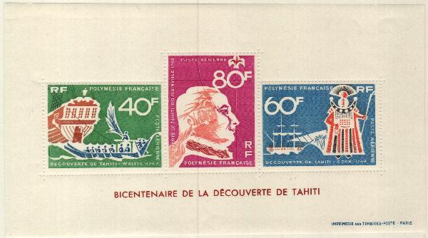 1968 French Polynesia