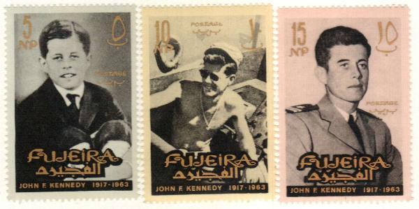 1965 Fujeira