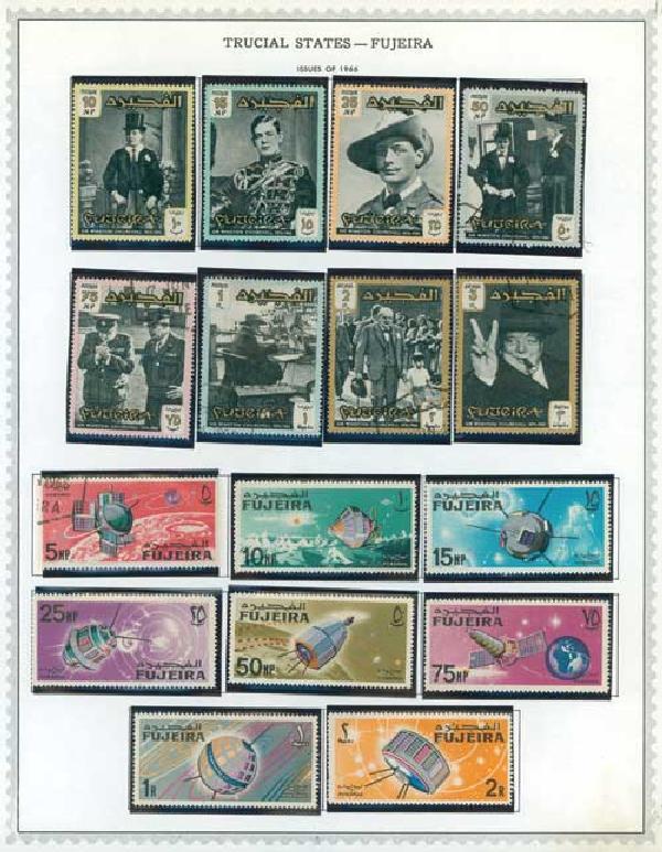 1965-80  Fujeira