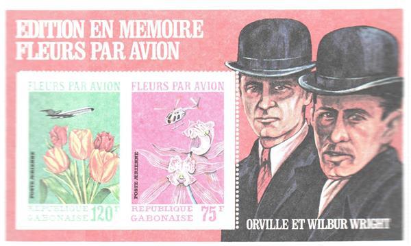 1971 Gabon