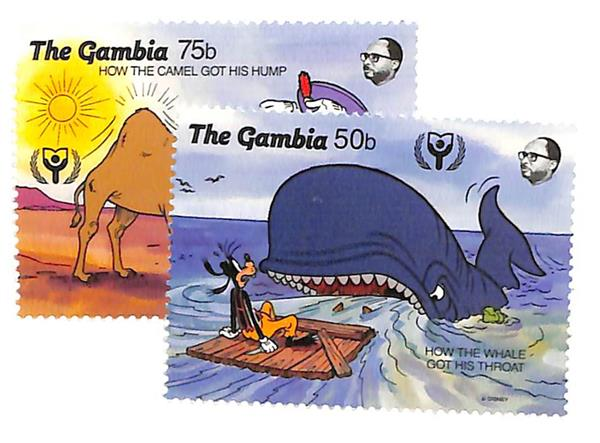 1991 Gambia