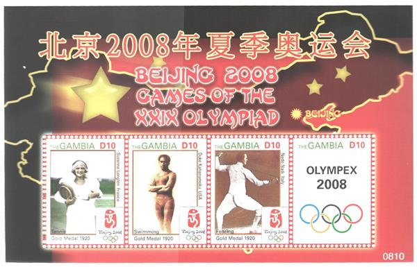 2008 Beijing Olympics Stamp Sheet