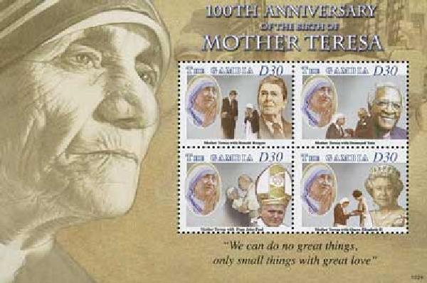 2010 Gambia Mother Teresa
